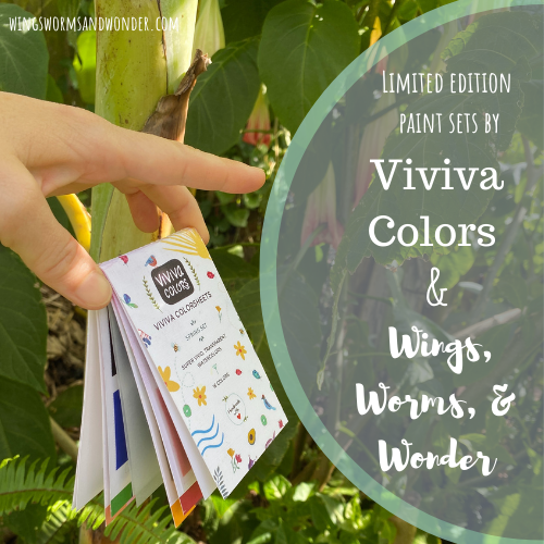 Wings, Worms, and Wonder with Viviva colors cobranded exclusive watercolor paint set! Click to get yours while they last!